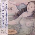 DAVE SINCLAIR/Stream(ストリーム) (2011) (デイヴ・シンクレア/UK)