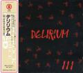 DELIRIUM/Viaggio Negli Arcipelaghi Del Tempo(同時代の群島への旅)(Used CD) (1974/3rd) (デリリウム/Italy)