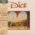 DICE/Same(北欧の夢) (1978/1st) (ダイス/Sweden)