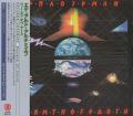 EDUARDO ARTEMIEV/Warmth Of Earth(ウォームス・オブ・アース)(Used CD) (1980) (エドゥアルド・アルテミエフ/Russia)