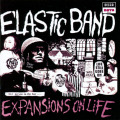 ELASTIC BAND/Expansions On Life (1969/only) (エラスティック・バンド/UK)