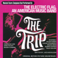 THE ELECTRIC FLAG/The Trip: Original Motion Picture Soundtrack(Used CD) (1967/OST) (エレクトリック・フラッグ/USA)