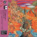 EARTH AND FIRE/Atlantis(アトランティス) (1973/3rd) (アース&ファイアー/Holand)
