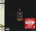 EGG/Same(エッグ SHM-CD) (1970/1st) (エッグ/UK)