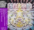 ESPERANTO/Rock Orchestra(ロック・オーケストラ)(Used CD) (1973/1st) (エスペラント/UK,Belgium,Italy,Australia)