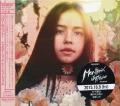 FLO MORRISSEY/Tomorrow Will Be Beautiful(トゥモロー・ウィル・ビー・ビューティフル) (2015/1st) (フロー・モリッシー/UK)