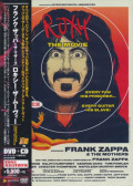 FRANK ZAPPA/Roxy The Movie(ロキシー・ザ・ムーヴィー: DVD+CD) (1973/Live) (フランク・ザッパ/USA)