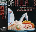 FORMULA 3/Sognando E Risognando(夢のまた夢)(Used CD) (1972/3rd) (フォルムラ・トレ/Italy)