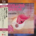 FERMATA/Dunaska Legenda(組曲ドナウ川伝説)(Used CD) (1980/4th) (フェルマータ/Czech-Slovak)