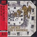FLAMENGO/Kure V Hodinkack(時計の中の鶏) (1972/only) (フラメンゴ/Czech)