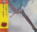 FREE/Same(フリー)(Used CD) (1969/2nd) (フリー/UK)