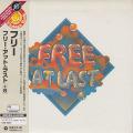 FREE/Free At Last(フリー・アット・ラスト/紙ジャケ)(Used CD) (1972/5th) (フリー/UK)