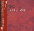 FULANO/En La Batuta 1993(ライヴ 1993) (1993/Live) (フラーノ/Chile)