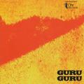 GURU GURU/UFO (1970/1st) (グルグル/German)