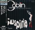GOBLIN/Suspiria(サスペリア)(Used CD) (1977/3rd) (ゴブリン/Italy)