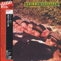 GRIMMS/Sleepers(スリーパーズ)(Used CD) (1976/3rd) (グリムズ/UK)