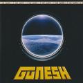 GUNESH/I See Earth (1984/2nd) (ガネーシュ/Turkmenistan)