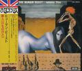HUMAN BEAST/Volume One(獣人〜けものびと)(Used CD) (1970/only) (ヒューマン・ビースト/UK)