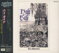 HIGH TIDE/Sea Shanties(シー・シャンティーズ)(Used CD) (1969/1st) (ハイ・タイド/UK)