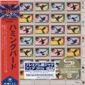 HUMMINGBIRD/Same(ハミングバード) (1975/1st) (ハミングバード/UK)