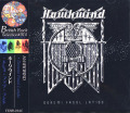 HAWKWIND/Doremi Fasol Latido(ドレミ・ファソ・ラシド) (1972/3rd) (ホークウインド/UK)
