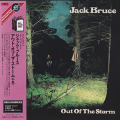 JACK BRUCE/Out Of The Storm(アウト・オブ・ザ・ストーム)(Used CD) (1974/4th) (ジャック・ブルース/UK)