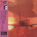 JACK BRUCE/Jet Set Jewel(ジェット・セット・ジュエル) (1978/Unreleased) (ジャック・ブルース/UK)