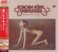 JOACHIM KUHN/Springfever(スプリングフィーヴァー)(Used CD) (1976) (ヨアヒム・キューン/German)