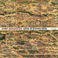 JOHN RENBOURN/Live In Kyoto 1978 (1978/Live) (ジョン・レンボーン/UK)