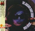 JOACHIM KUHN GROUP/Bold Music(ボールド・ミュージック)(Used CD) (19/69/only) (ヨアヒム・キューン・グループ/German,France,UK)