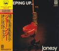 JONESY/Keeping Up(キーピング・アップ)(Used CD) (1973/2nd) (ジョーンズィー/UK)