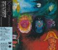 KING CRIMSON/In The Wake Of Poseidon(ポセイドンのめざめ)(Used CD) (1970/2nd) (キング・クリムゾン/UK)