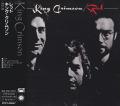 KING CRIMSON/Red(レッド)(Used CD) (1974/7th) (キング・クリムゾン/UK)