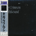 KING CRIMSON/Earthbound(アースバウンド)(Used CD) (1972/Live) (キング・クリムゾン/UK)