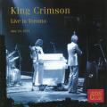 KING CRIMSON/Live In Toronto 1974(Used 2CD) (1974/Live) (キング・クリムゾン/UK)