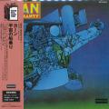 KHAN/Space Shanty(宇宙の船乗り) (1972/only) (カーン/UK)
