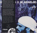 LULA CORTES E ZE RAMALHO/Paebiru (1975/only) (ルーラ・コルテス&ゼ・ラマーリョ/Brazil)