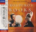 MICHAEL NYMAN/Prospero's Books(プロスペローの本)(Used CD) (1991/11th) (マイケル・ナイマン/UK)