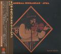 MICHAL URBANIAK/Atma(Fusion II)(アトマ) (1974/6th) (マイケル・ウルバニアク/Poland,USA)
