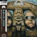 MAGMA/Attahk(アターク)(Used CD) (1978/7th) (マグマ/France)