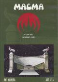 MAGMA/Concert Bobino 1981(Used DVD) (1981/Live) (マグマ/France)