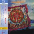 MANDALABAND/Same(曼陀羅組曲) (1975/1st) (マンダラバンド/UK)