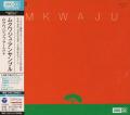 MKWAJU ENSEMBLE/Mkwaju(ムクワジュ・ファースト) (1981/1st) (ムクワジュ・アンサンブル/Japan)