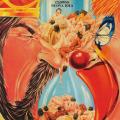 NUOVA IDEA/Clowns (1973/3rd) (ヌォーヴァ・イデア/Italy)