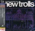 NEW TROLLS/Concerto Grosso Per 1(コンチェルト・グロッソ) (1971/3rd) (ニュー・トロルス/Italy)