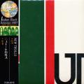 NEW TROLLS/UT (1973/5th) (ニュー・トロルス/Italy)