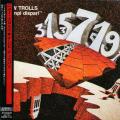 NEW TROLLS/Tempi Dispari(テンピ・ディスパリ) (1974/7th~Live) (ニュー・トロルス/Italy)