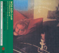OPUS AVANTRA/Introspezione(イントロスペツィオーネ)(Used CD) (1974/1st) (オパス・アヴァントラ/Italy)
