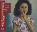 OPUS AVANTRA ENSEMBLE/Rosa Rosae(薔薇の花) (2019) (オパス・アヴァントラ・アンサンブル/Italy)