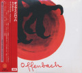 OFFENBACH/Tabarnac(タバルナク) (1974/Live) (オッフェンバッハ/Canada)
